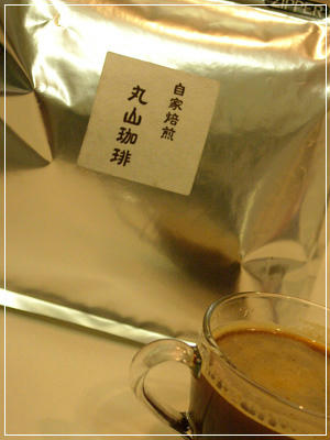 ouchi95.jpg