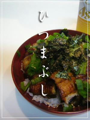 ouchi116.jpg