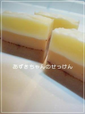 ouchi118.jpg