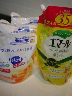 ouchi467.jpg