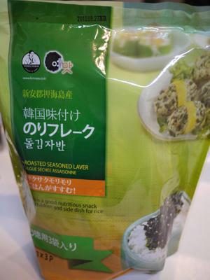 ouchi469.jpg