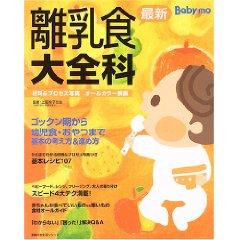 rinyuushoku2.jpg