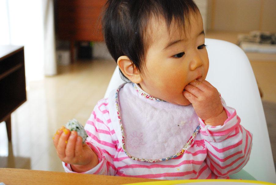 eat2.JPG