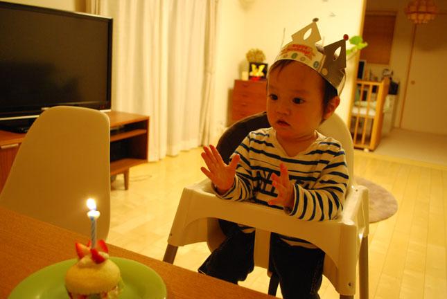 birthdaysong.JPG