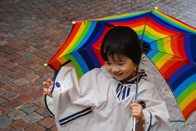 rainbowkasa.JPG