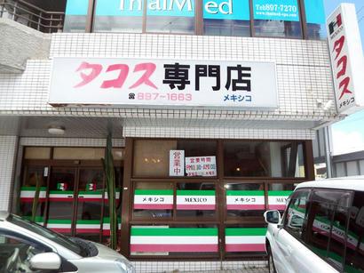20090803_6.jpg