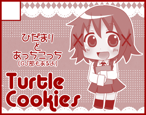 130831-0901_TurtleCookies.png