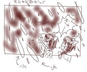 2007071302.JPG