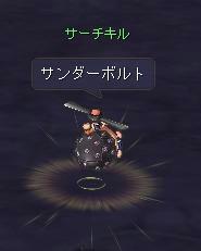 kill1.JPG