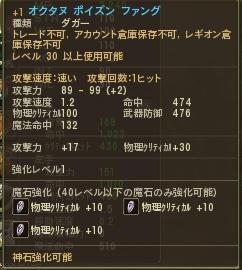 Aion0021.jpg