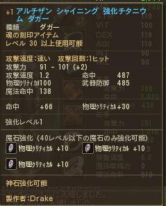 Aion0022.jpg