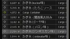 2010.07.03.14.28.19_R.jpg