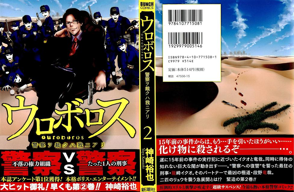 BUNCH COMICS - JapaneseClass.j...