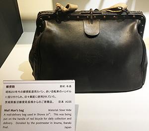 郵便やの鞄
