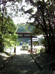 hyuga3.jpg