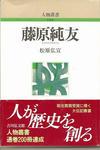 090807sumitomo3.jpg