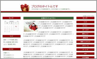 Christmas #3 image