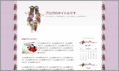 grapes_image-1.jpg