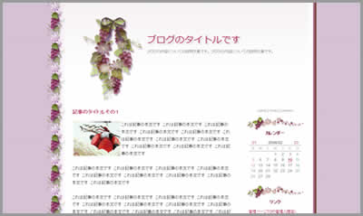 grapes_image-2.jpg