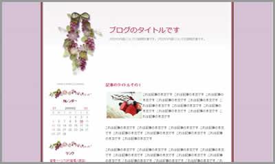 grapes_image-3.jpg