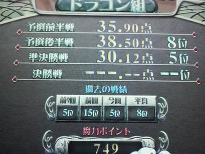 2009092715030001.jpg
