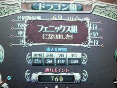 2009100214310000.jpg