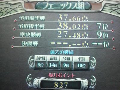 2009110916230000.jpg