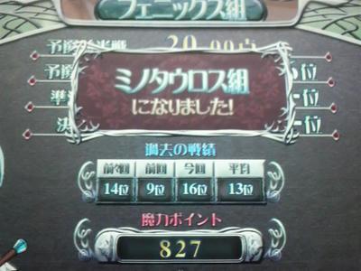 2009110916310000.jpg