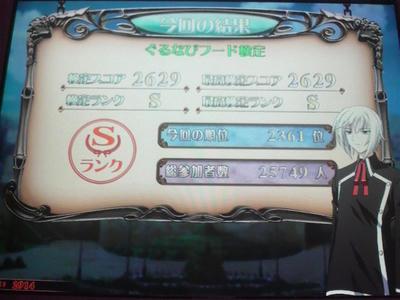 2010050417550000.jpg