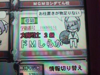 2010052220170000.jpg
