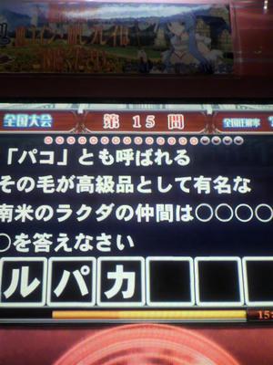 2010082720580001.jpg