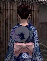 団扇飾り・青(女)