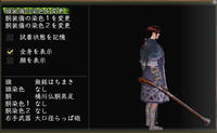 鉄砲5(新グラ?)