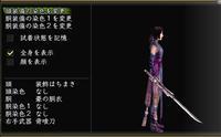 忍者武器1
