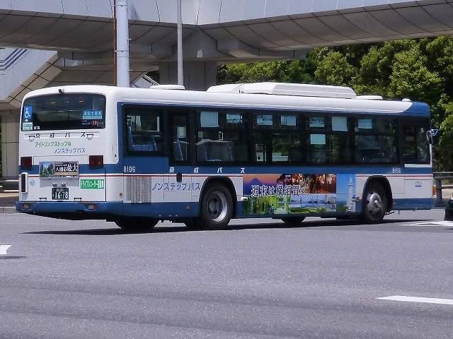http://file.mrjohso5003.blog.shinobi.jp/8106r.jpg