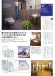 stylehouse_1.jpg