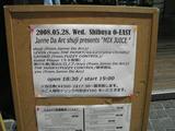 MIX JUICE-1