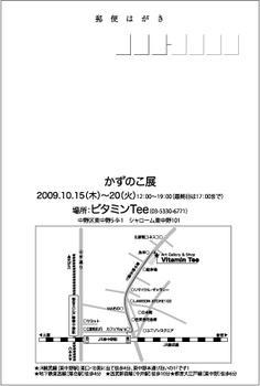 16604830_001.jpg
