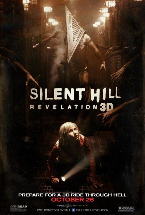 サイレントヒル: リベレーション(SILENT HILL: Revelation)