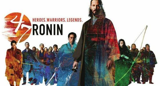 キアヌ・リーブスのハリウッド忠臣蔵「47RONIN」