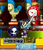 死神withリボン