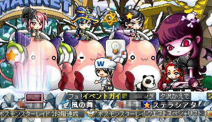 桃豆×3 vs リリム