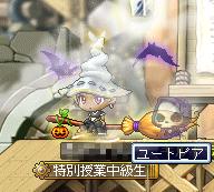 クリスマスの妖精