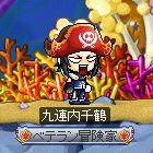 焔の錬金術師 バグ