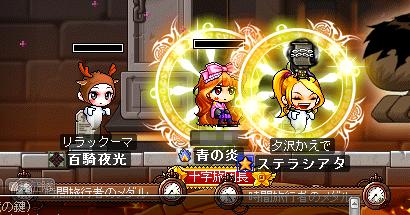 反射墓×3