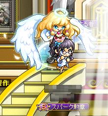 天使と一緒にライディング