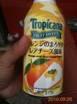 トロピカーナの オレンジのまろやかレアチーズ風味