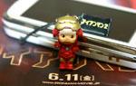 アイアンマン2 キューピー人形