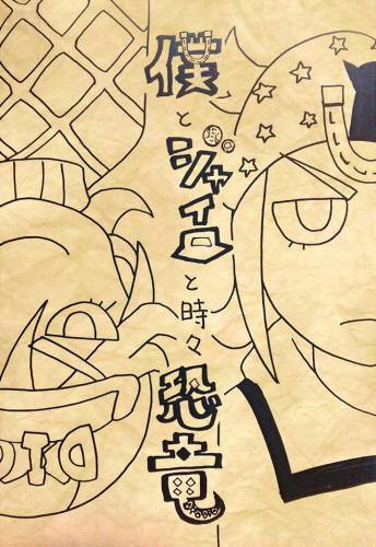 hyoshi.jpg