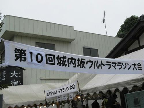 IMG_4302000.JPG